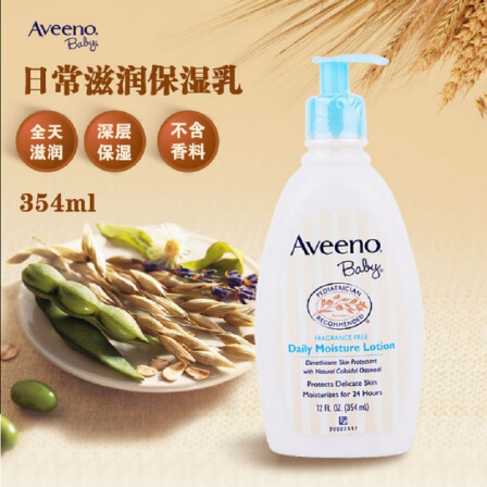 凑单品:Aveeno艾维诺 Baby Daily Moisture Lotion 婴儿燕麦保湿乳液 $6.26