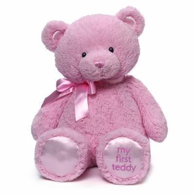 可爱柔软:Gund My First Teddy Bear 18英寸泰迪熊 $17.23